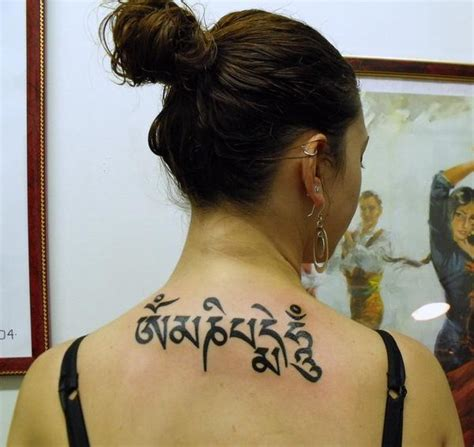 tamil font tattoo images