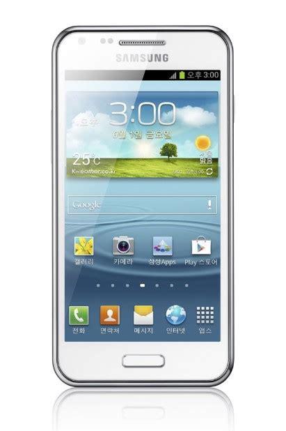 harga hp samsung galaxy r style terbaru harga blackberry terbaru 2013