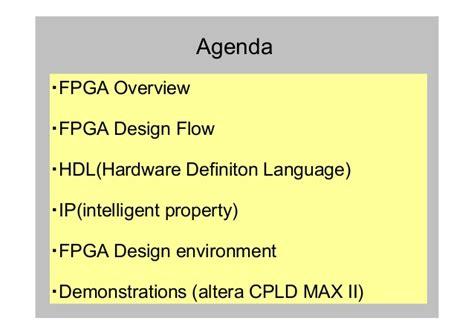 design environment fpga introduction of fpga
