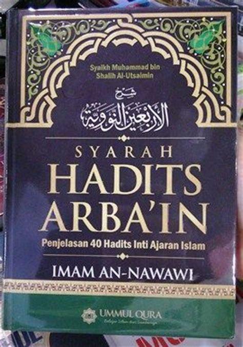 Syarah Hadits Arbain Utsaimin Pustaka Ibnu Katsir buku syarah hadits archives wisata buku islam