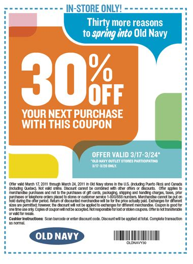 old navy printable coupons blogspot vetyro old navy printable coupons april 2011
