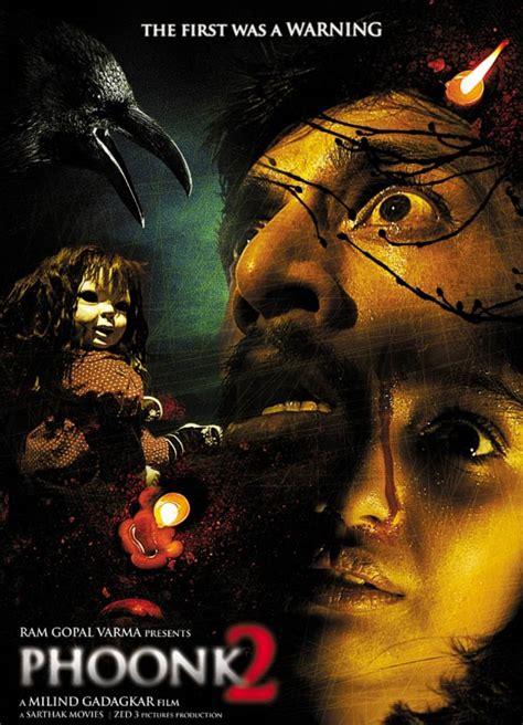 ram gopal varma horror list the 10 worst horror of rediff