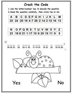 Decoding Words Worksheets by Freebie This The Third Cryptogram Puzzle From My Phonics Cryptogram Series In This Activity