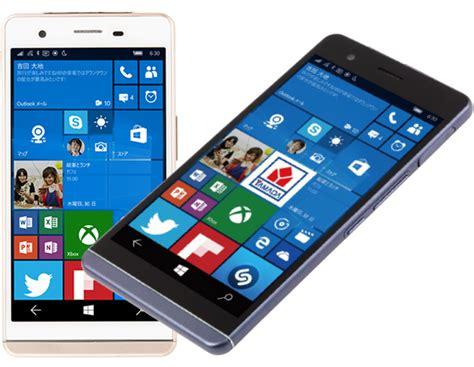 Lu Mobil Katana ヤマダ電機 windows 10 mobile 搭載スマホ everyphone を正式に発表 気になる 記になる