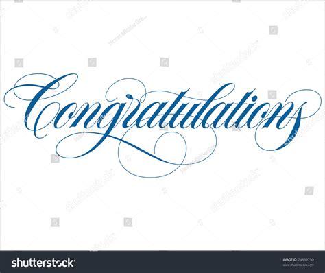congratulations hand lettering stock vector 74839750