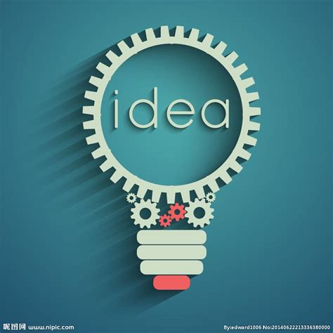 Idea Lamp idea nipic com