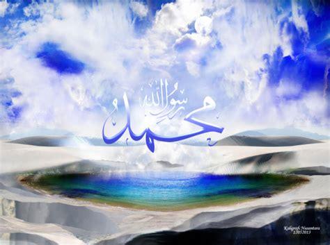 wallpaper alam paling indah wallpaper islami kaligrafi nusantara