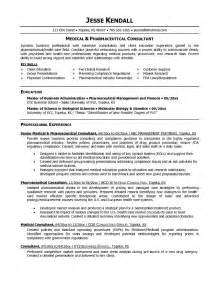 Sample Resume Objectives For Medical Field this free sample was provided by aspirationsresume com