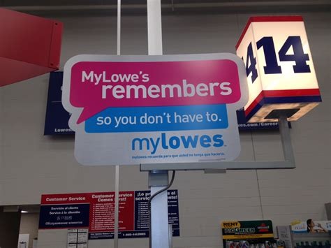 Lowes Gift Card Customer Service - the memory game meets customer service organization impact