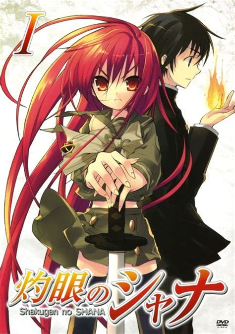 shakugan no shana genres action drama fantasy