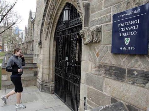 Yale Vs Harvard Mba by Yale Room Photos