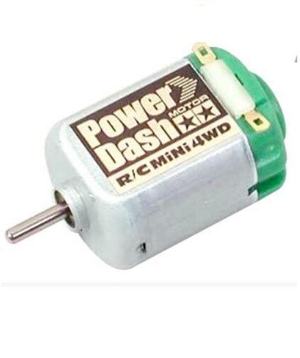 Tamiya Mini 4wd Power Dash tamiya power dash mini 4wd motor at mighty ape