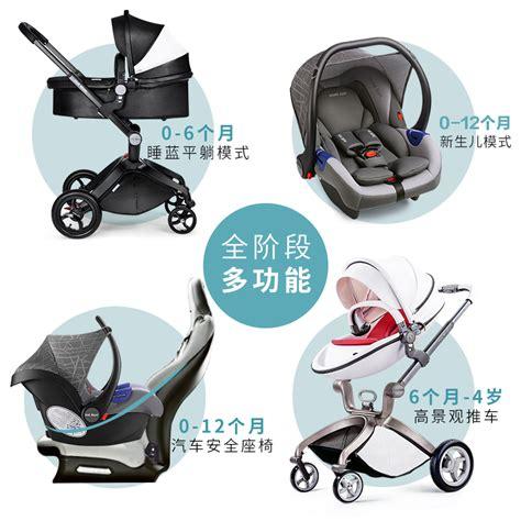 hot mom stroller manufacturer china cochecito de beb 233 fabricante de 3 en 1 cochecito de