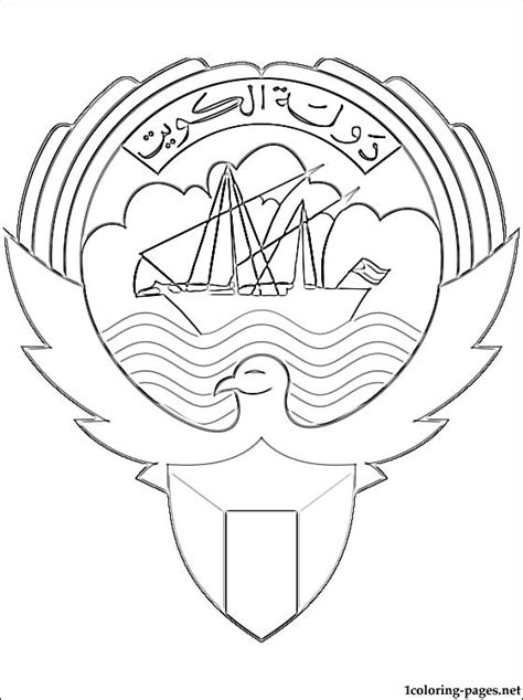 Kuwait Coat Of Arms Coloring Page Coloring Pages Kuwait Flag Coloring Page