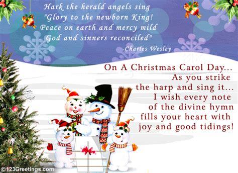 glory   newborn king  christmas carol day ecards