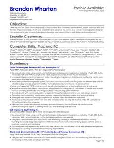 Resume With Objective Sample new server resume objective samples server resume objective samples