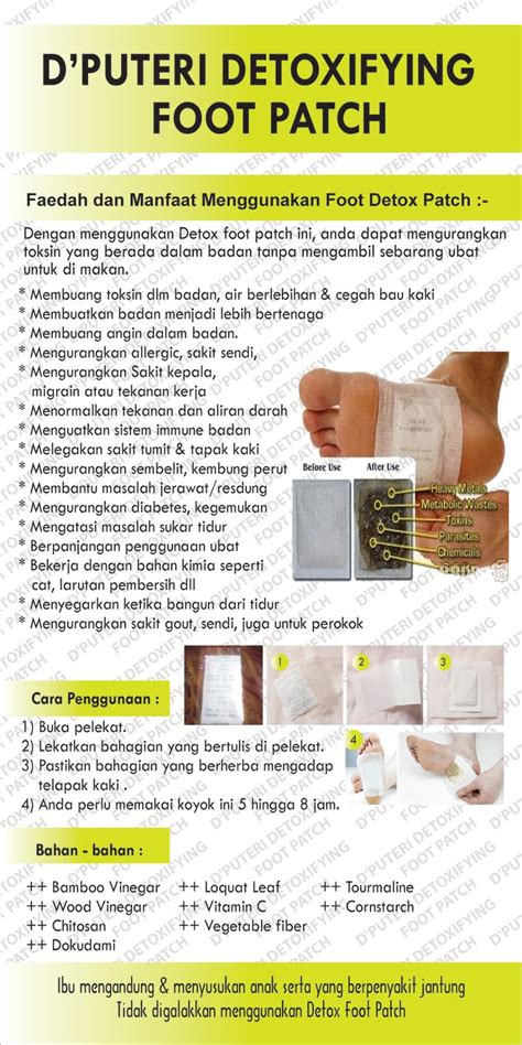 Detox Foot Patch Murah by Bahagia Selamanya Detox Foot Patch Murah Murah