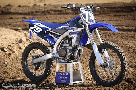 Image Gallery 2016 Yamaha 250