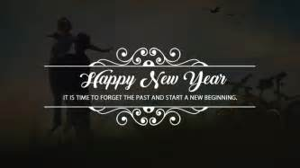 happy new year 2017 quotes sayings happy new year 2017 images wishes sms bye bye 2016