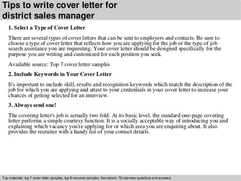 district manager cover letter district sales manager cover letter