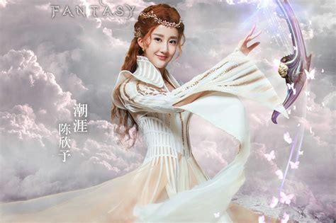 film fantasy mandarin jual dvd ice fantasy order segera kontak sms wa