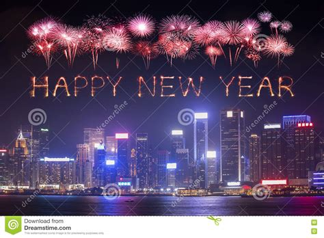 new year dates hong kong 2017 happy new year fireworks celebrating hong kong