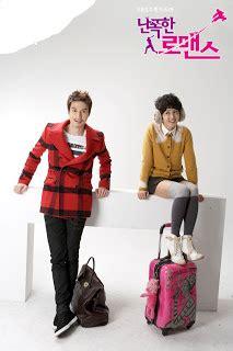 daftar film korea romantis remaja daftar nama pemain drama korea wild romance blog remaja