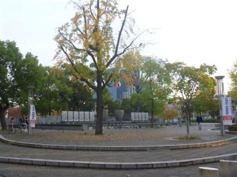 ogimachi park osaka           tripadvisor