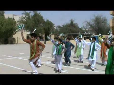pakistan international school english section sports day at pakistan international school english