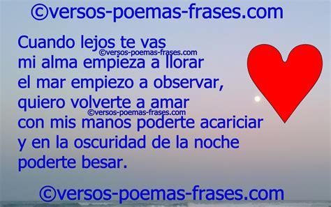 imagenes con frases y poemas versos de amor tristes cortos www imgkid com the image
