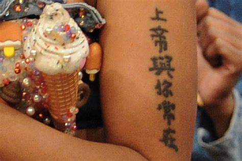 nicki minaj tattoos can you guess whose this is