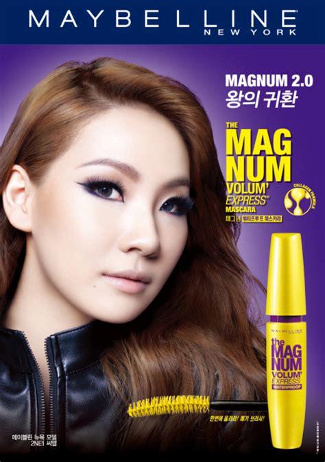Maybelline Magnum Volume cl maybelline new york magnum volume express 2 0 1