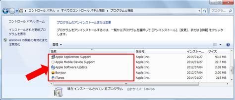 apple mobile device support apple mobile device support nsskachivayu