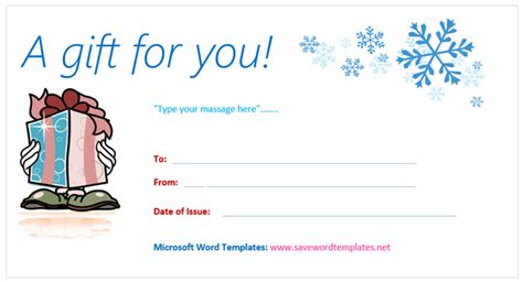 printable summer gift certificate template for microsoft word