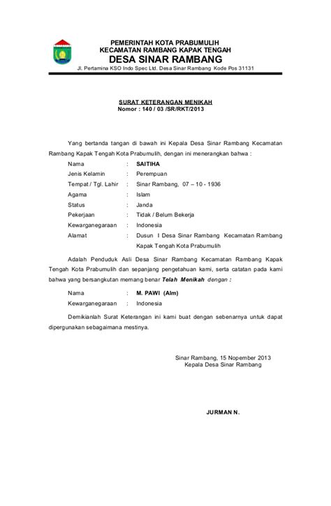 format surat pernyataan nikah surat keterangan menikah