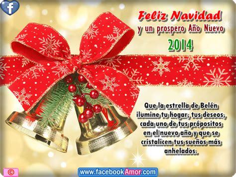 5 hermosas ideas para postales de feliz navidad para tarjetas bonitas para navidad im 225 genes bonitas para