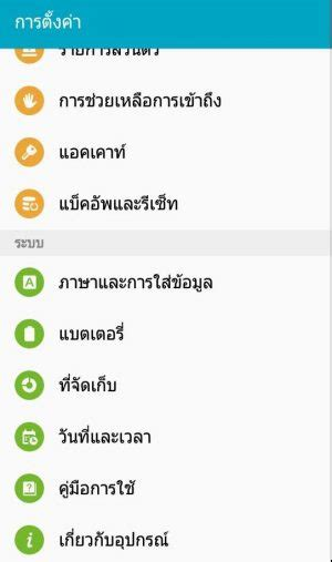 design graphics for android ว ธ เพ มพ นท เก บข อม ลในสมาร ทโฟนระบบ android