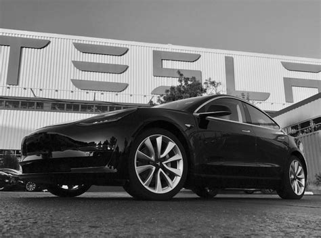 Tesla X Production Photo Of Tesla Model 3 Production Car Musk Gifted