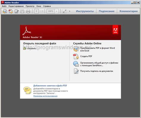 Adobe Portable Document Format adobe portable document format pdf скачать бесплатно