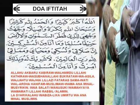 do a qunut mp3 doa iftitah dalam solat youtube