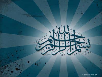 kumpulan kaligrafi bismillahirahmanirahim gloobest