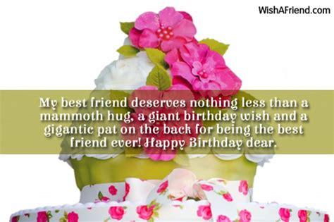 Essay My Best Friend Birthday by Happy Birthday To My Best Friend Essay Birthday Cards Free Birthday Ecards Greeting Cards