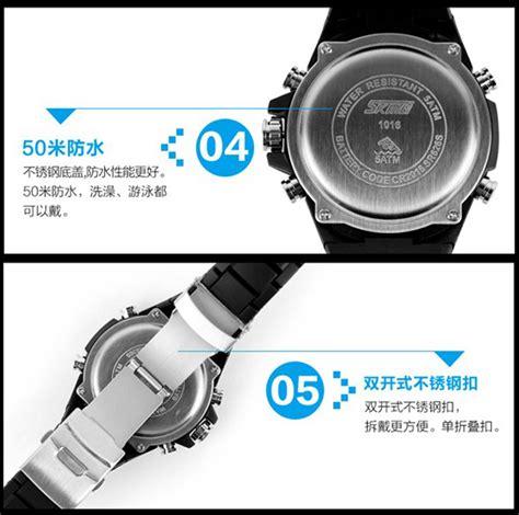 Skmei Sport 1016 Original Water Resistant 50m Gold skmei 1016 dual display waterproof multi function led