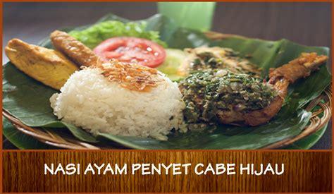 Nasi Cabe Hijau Ayam menu citarasa selera nusantara