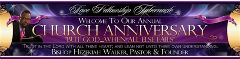 Church Anniversary Banners For Sanctuary Decorations Pr On Datsyn Data Syndication Platform Church Banner Design Templates