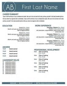 412 resume templates samples free download 2017 2018