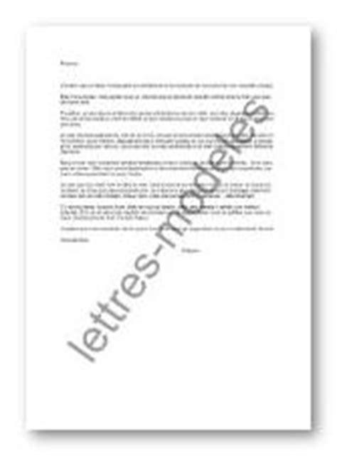 Modèle et exemple de lettres type : Réponse négative ferme