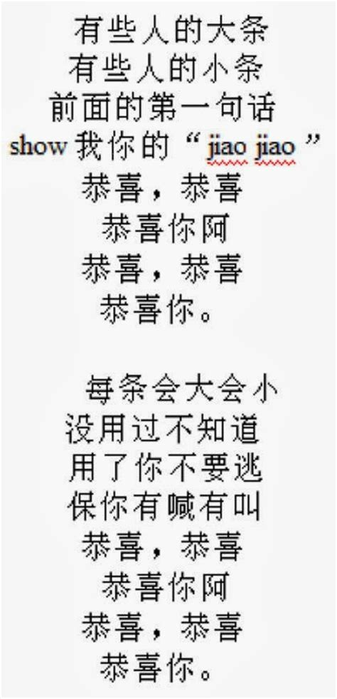 new year wishes words cantonese new year quotes quotesgram
