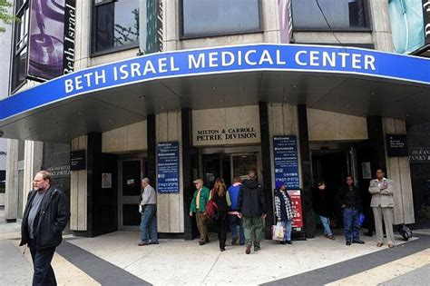 beth israel emergency room nyc new york ny founded nyc beth israel hospital to after 127 years of operations