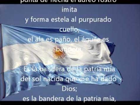 dia de la bandera argentina d 205 a de la bandera argentina quot aurora quot con im 193 genes y la